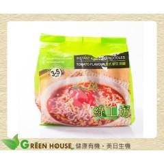 [綠工坊] 全素 義式蕃茄湯麵 素紅燒湯麵 蔬菜咖哩湯麵 無防腐劑 蒸煮麵體 承昌
