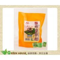 [綠工坊] 全素 炸醬拌麵 (辣味) 2入 龍口