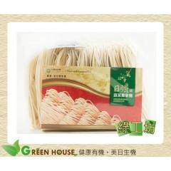 [綠工坊] 蔬菜蕎麥麵 手工日曬 無防腐劑 超商取貨免匯款 綠源寶