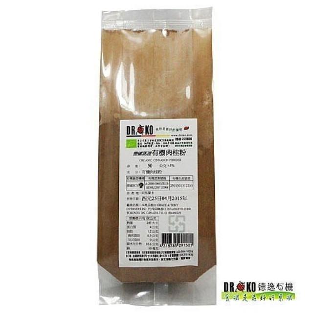 [綠工坊] Dr.OKO 有機肉桂粉 真空充氮安全有保障 擁潔 超商取貨付款 免匯款