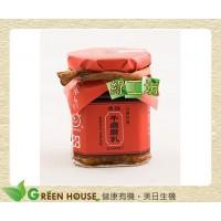 [綠工坊] 千歲腐乳 香辣豆腐乳  原味豆腐乳  紅麴豆腐乳   非基改原料製成 無防腐劑等添加物  甘寶