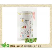 [綠工坊] 鮮味道 天然海藻蔬果風味味素 天然蔬果菇類香味  香菇味素  綠色生活-能量廚房
