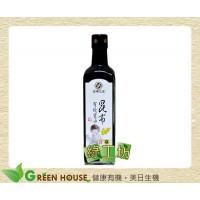 [綠工坊] 有機昆布醬油 慈心有機認證 喜樂之泉 超商取貨付款 免匯款