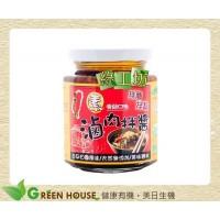 [綠工坊] 素魯肉拌醬 香菇口味 拌飯拌麵 無人工色素及 防腐劑 味榮