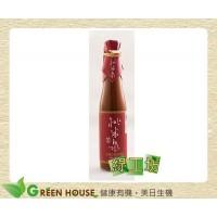 [綠工坊] 有機紅麴甜辣醬 甘寶 桃米泉