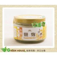 [綠工坊] 有機鹽麴 純天然鹽麴 最原始的調味品 菇王