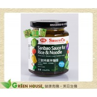 [綠工坊] 全素 三寶拌飯拌麵醬 味榮 無防腐劑 里仁