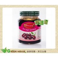 [綠工坊] 全素 無糖黑櫻桃果醬 黑櫻桃果醬 380g 凱令 KYLENE