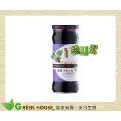 [綠工坊] 天然 桑椹果粒汁醬 100%陳稼莊果園無農藥‧無化肥栽培 超商取貨 免匯款