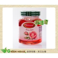 [綠工坊] 全素 玫瑰花醬 採用甜菜根糖 380g 泡茶 沾醬 都適合 凱令 KYLENE