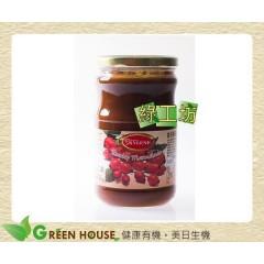 [綠工坊] 全素 薔薇菓果醬 採用甜菜根糖 700g 凱令 KYLENE