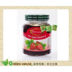 [綠工坊] 全素 無糖草莓果醬 草莓果醬 380g 凱令 KYLENE