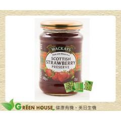 [綠工坊] 全素 蘇格蘭梅凱草莓果醬 來自於蘇格蘭最純正的果醬! 一語堂