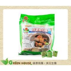[綠工坊] 奶素 珍香魚豆腐 世界第一養生素食品牌 松珍