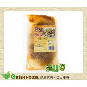 [綠工坊] 蛋素 麻油猴頭菇 選用特級猴頭菇與冷壓黑麻油,獨家中藥材薑熬煮而成 祥榮