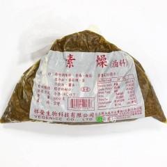 [綠工坊] 蛋素 素滷料 素燥 600g裝 無防腐劑 天然健康 祥榮生技 通過ISO認證 素料