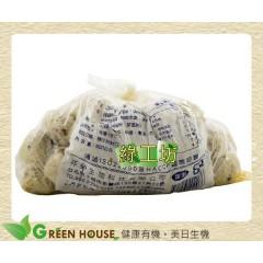 [綠工坊] 蛋素 蒟蒻香菇貢丸 通過 ISO國際認證 祥榮生技 素料