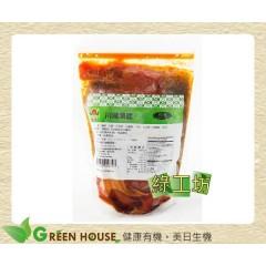 [綠工坊] 奶素 川辣湯底 辣度十足 世界第一養生素食品牌 松珍
