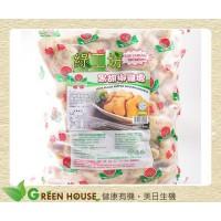 [綠工坊] 奶蛋素 黑胡椒雞塊 非基改原料 無防腐劑 松珍