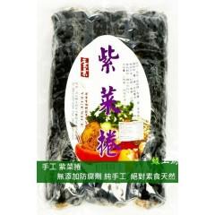 [綠工坊] 手工紫菜捲 三條裝 無防腐劑 ISO認證優良廠商 祥榮生技 素料