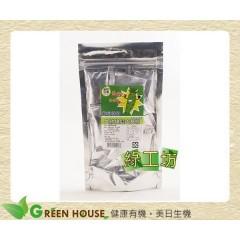 [綠工坊] 生鮮研磨山葵醬 純山葵醬 獨立小包裝 東牧