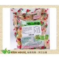 [綠工坊] 奶蛋素 杏酥雞塊 非基改原料 無防腐劑 松珍