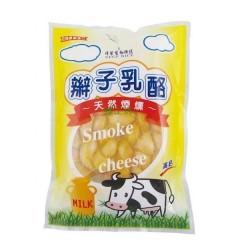 [綠工坊] 煙燻 辮子乳酪 真空包裝 植物性凝乳酵素 現貨到 400g 祥榮生技