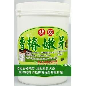 [綠工坊] 特極香椿嫩芽 香椿醬 低溫研磨 無防腐劑與添加物 祥榮生技
