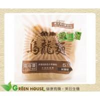 [綠工坊] 天然 烏龍麵 非基改小麥製成 100%天然無添加 金車