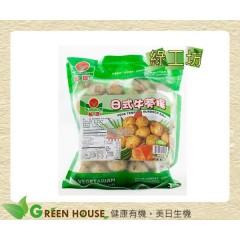 [綠工坊] 奶蛋素 日式牛蒡揚 牛蒡丸子 世界第一養生素食品牌 松珍