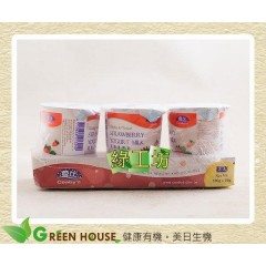 [綠工坊] 奶素 草莓優酪乳(3入) 活性乳酸菌每杯約含170億個。非脂肪乳固形物5.3%以上 雪比