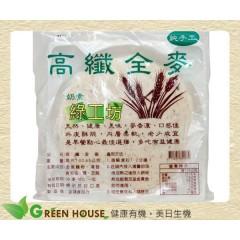[綠工坊] 奶素 高纖全麥手工抓餅 抓餅 無防腐劑等添加物 全鴻 低溫宅配