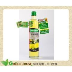 [綠工坊] 高油酸葵花籽油 高油酸葵花油 德國原裝進口 林博