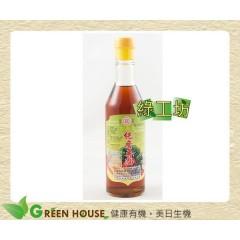 [綠工坊] 純磨香油 古法釀造 自然沉澱 里仁 崁頂義興