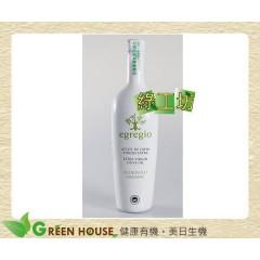 [綠工坊] 有機特級初榨橄欖油 有機橄欖油  依格閣