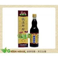 [綠工坊] 源順 低溫鮮榨黑芝麻油 酸價在2以下,新鮮加倍(酸價愈低愈新鮮)