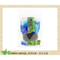 [綠工坊] 特級海帶芽 自然生長、無污染 通過各項檢驗 清淨生活