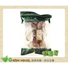 [綠工坊] 木頭香菇 自然農法純素食品、無污染;未經人工特殊處理 美綠地