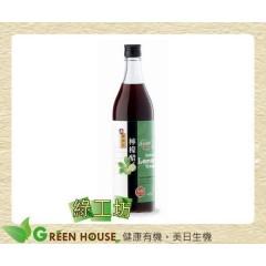 [綠工坊] 天然 檸檬醋 100%陳稼莊果園無農藥?無化肥栽培 超商取貨 免匯款