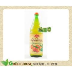 [綠工坊] Dr.OKO 有機蘋果醋 德國原裝進口 發酵槽內自然發酵而成,不經加熱 擁潔