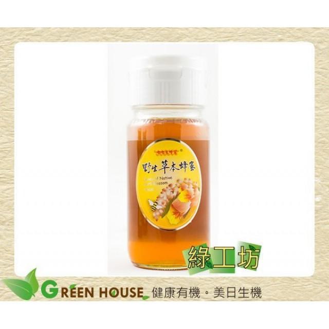 [綠工坊] 野生草本蜂蜜 100%純蜂蜜 天然無添加 嘟嘟家