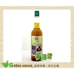 [綠工坊] 純釀清醋 酵釀清醋 做水果醋的必備好幫手 獨一社 天然純釀造