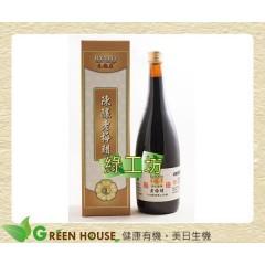 [綠工坊] 陳釀老梅醋 大罐 10年老梅+10年義大利紅葡萄醋 元梅屋 綠色光
