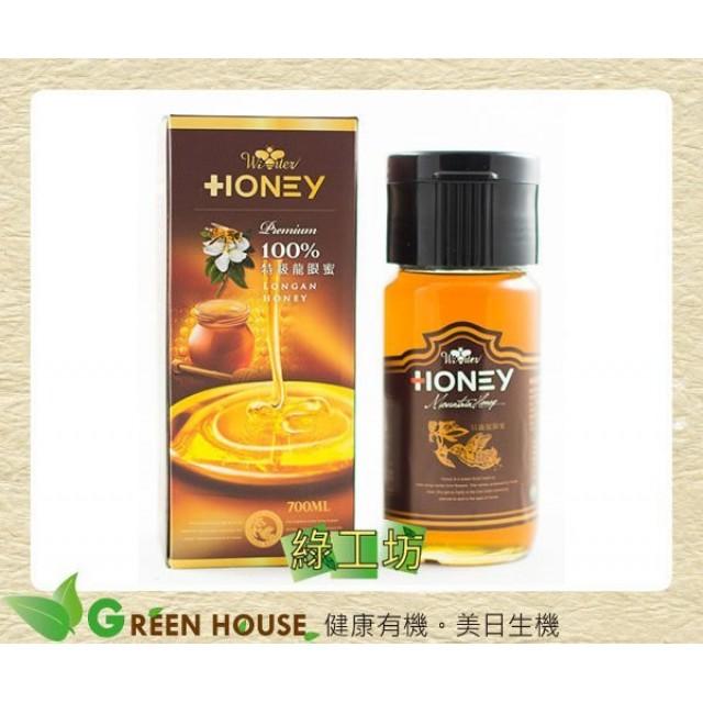 [綠工坊] 特級龍眼蜜 100%純蜂蜜 天然無添加 綠源寶