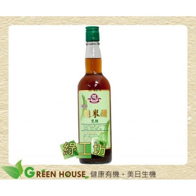 [綠工坊] 陳年糙米醋 以糙米遵古法釀造,絕不添加醋酸 獨一社