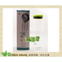 [綠工坊] 普羅原廠優格機+原廠玻璃內罐x1 +普羅優菌x1 普羅家族