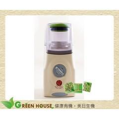 [綠工坊] 普羅原廠優格機+原廠玻璃內罐x1 普羅家族