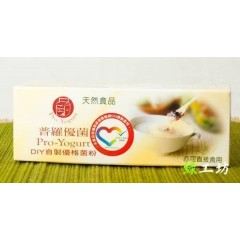 [綠工坊] 普羅優菌 *10盒 贈送 優格機專用玻璃內罐x1 + 養生豆奶 x1罐 可以做豆漿優格