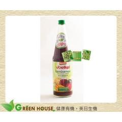 [綠工坊] 有機根莖蔬菜汁 德國原裝進口 demeter認證 維可Voelkel 泰宗