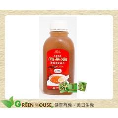 [綠工坊] 全素 海燕窩 天然膠質 石花菜製成 綠源寶 超商取貨付款 免匯款